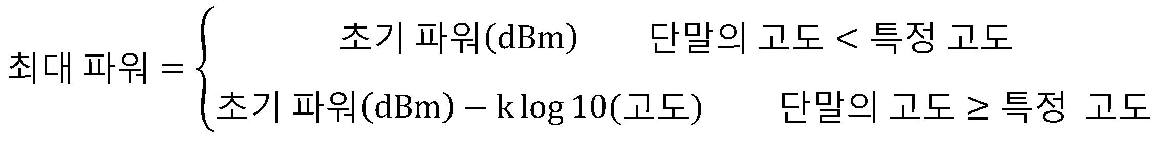 Figure PCTKR2018001032-appb-M000011