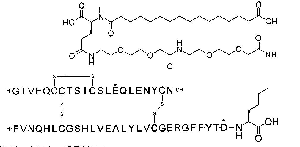 Figure CN102037008BD01332