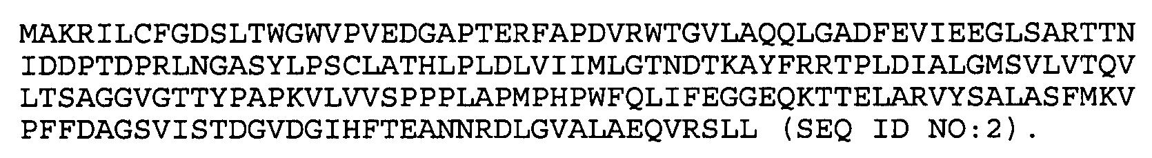 Figure 112009027837123-pct00002