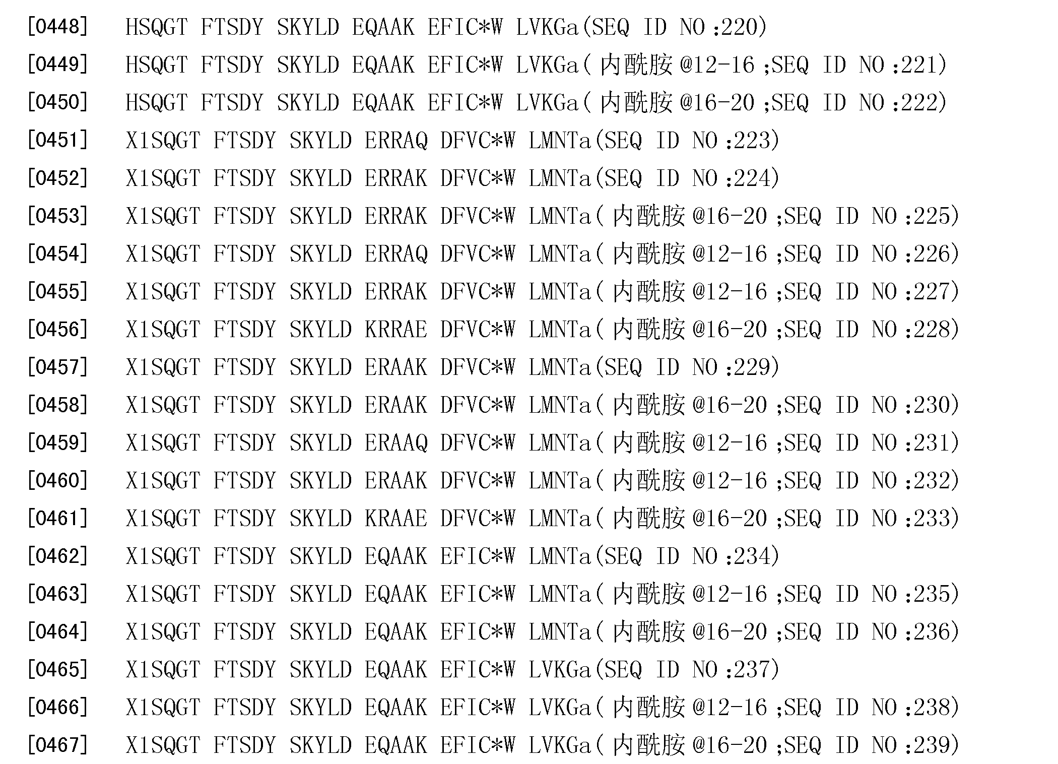Figure CN101790538BD00491