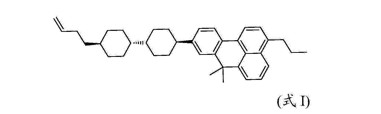 Figure CN104496742AD00121