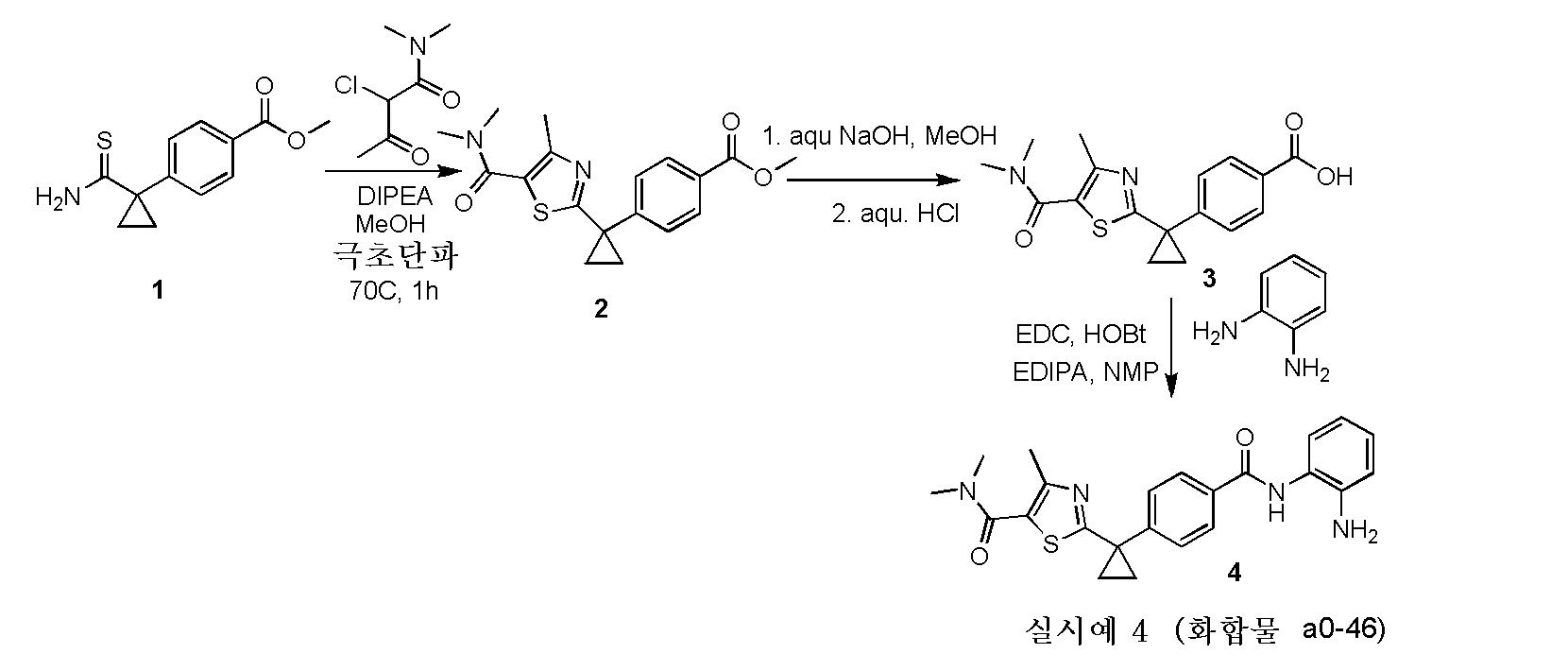 Figure pct00099