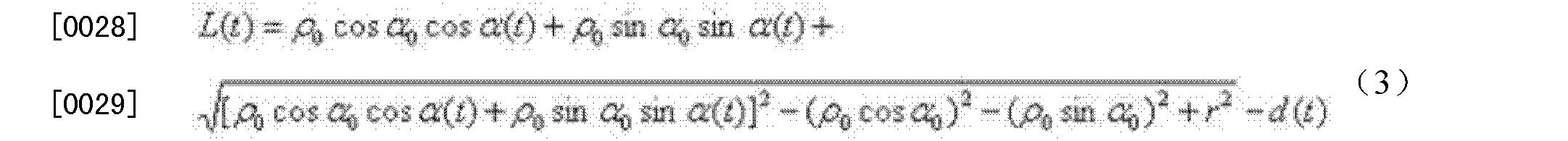 Figure CN102322796BD00081