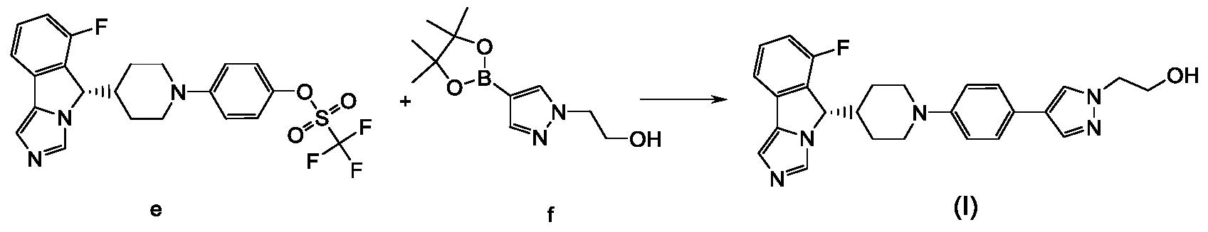 Figure PCTCN2018099113-appb-000015