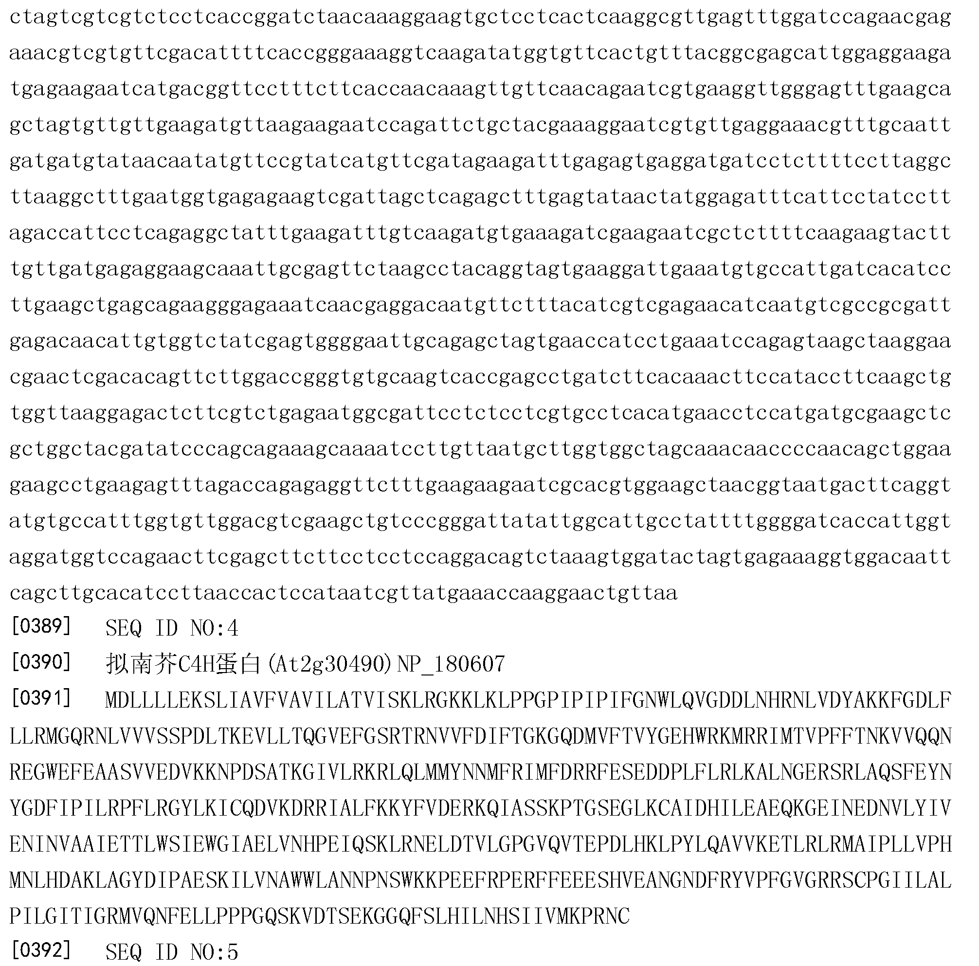 Figure CN103403016BD00541