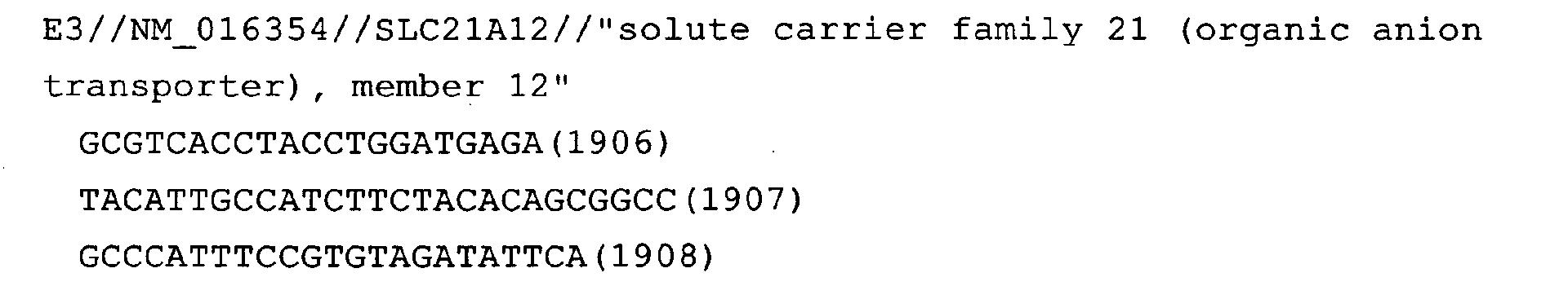 Figure 01980005