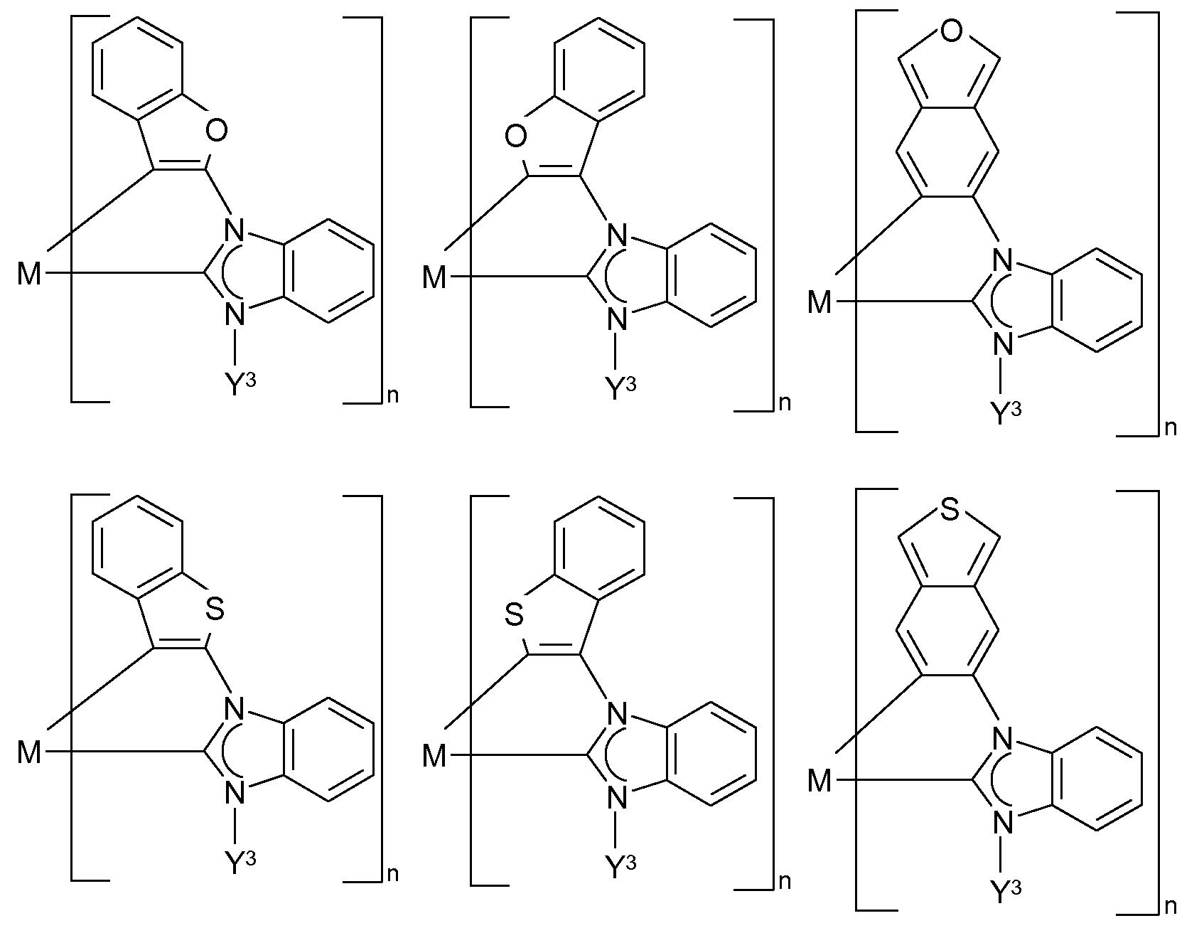 Figure 112009072963910-pct00035