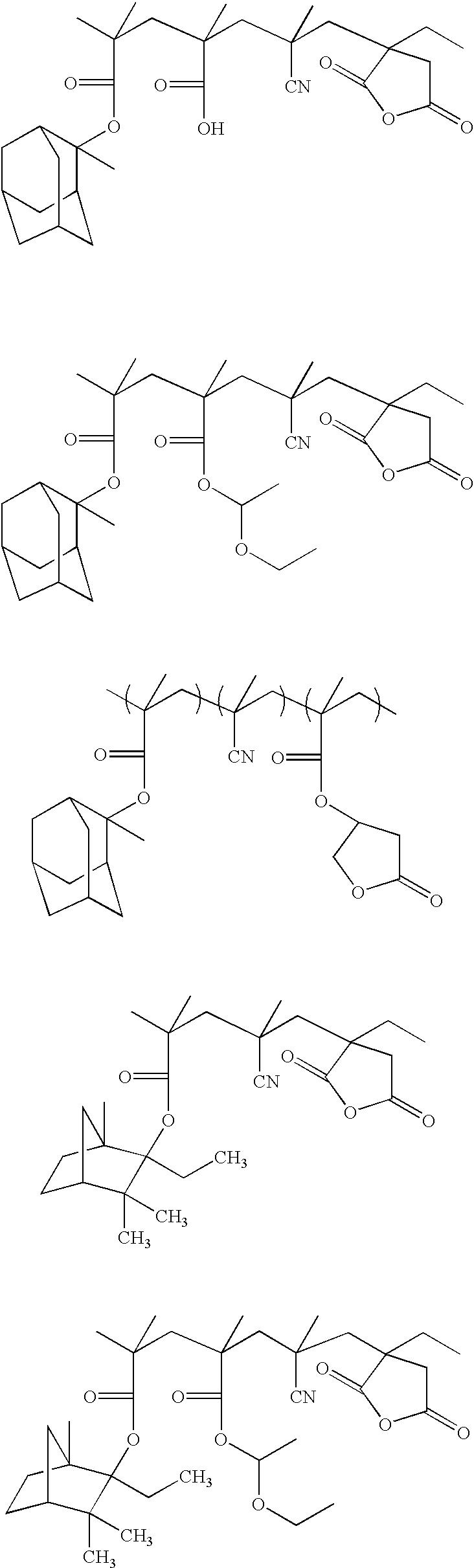 Figure US06692888-20040217-C00006