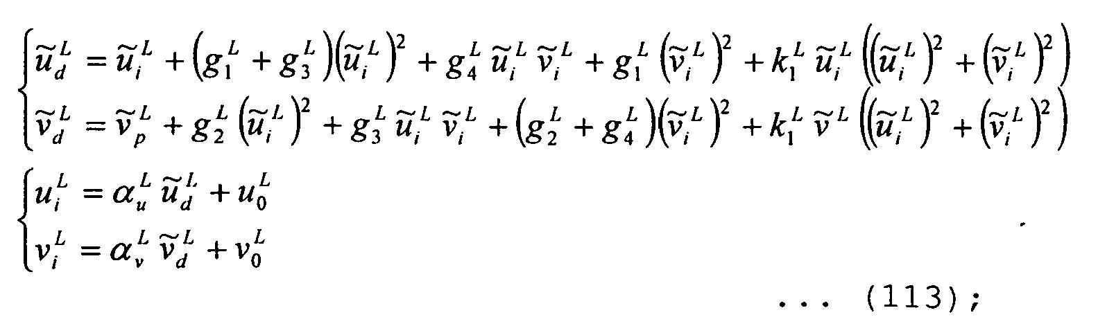 Figure imgb0224