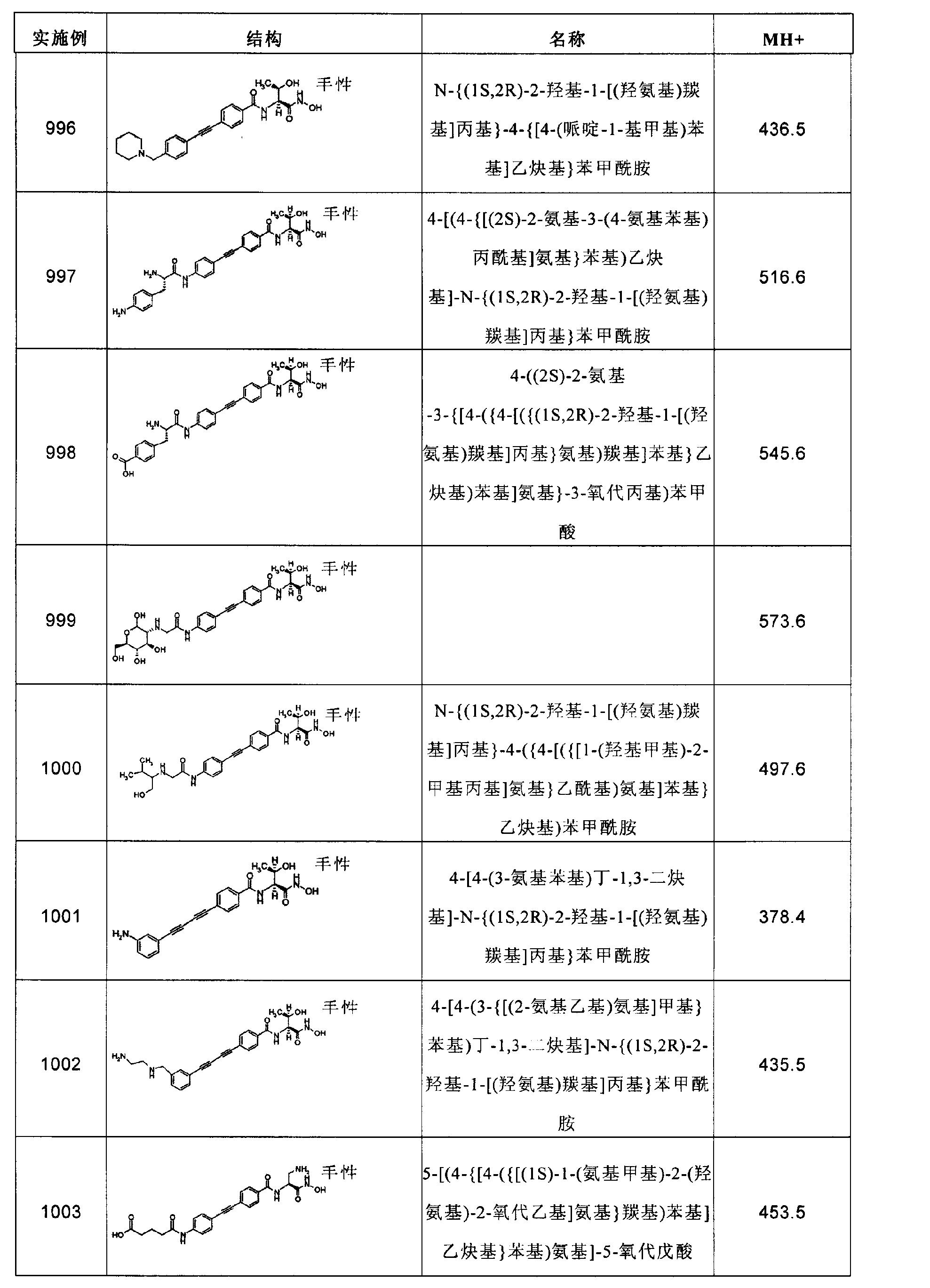 Figure CN102267924AD02481
