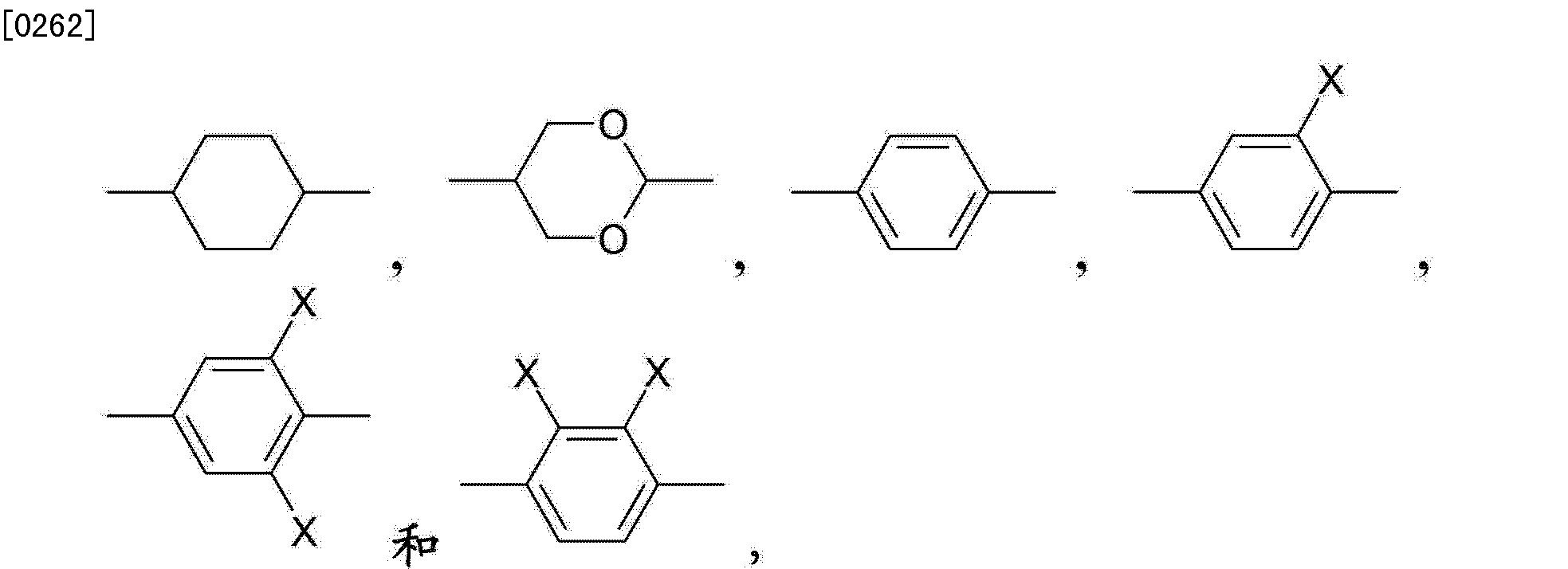 Figure CN103180409BD00355