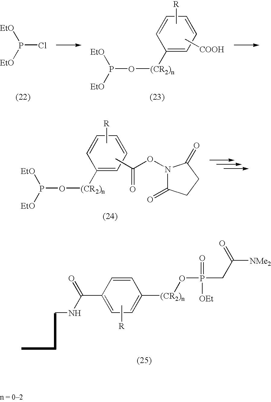 Figure US07727713-20100601-C00008