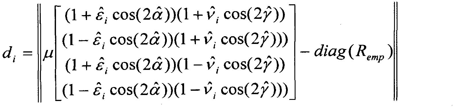 Figure CN102783120BD00181
