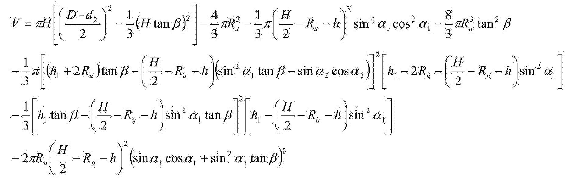 Figure CN105127340BC00021