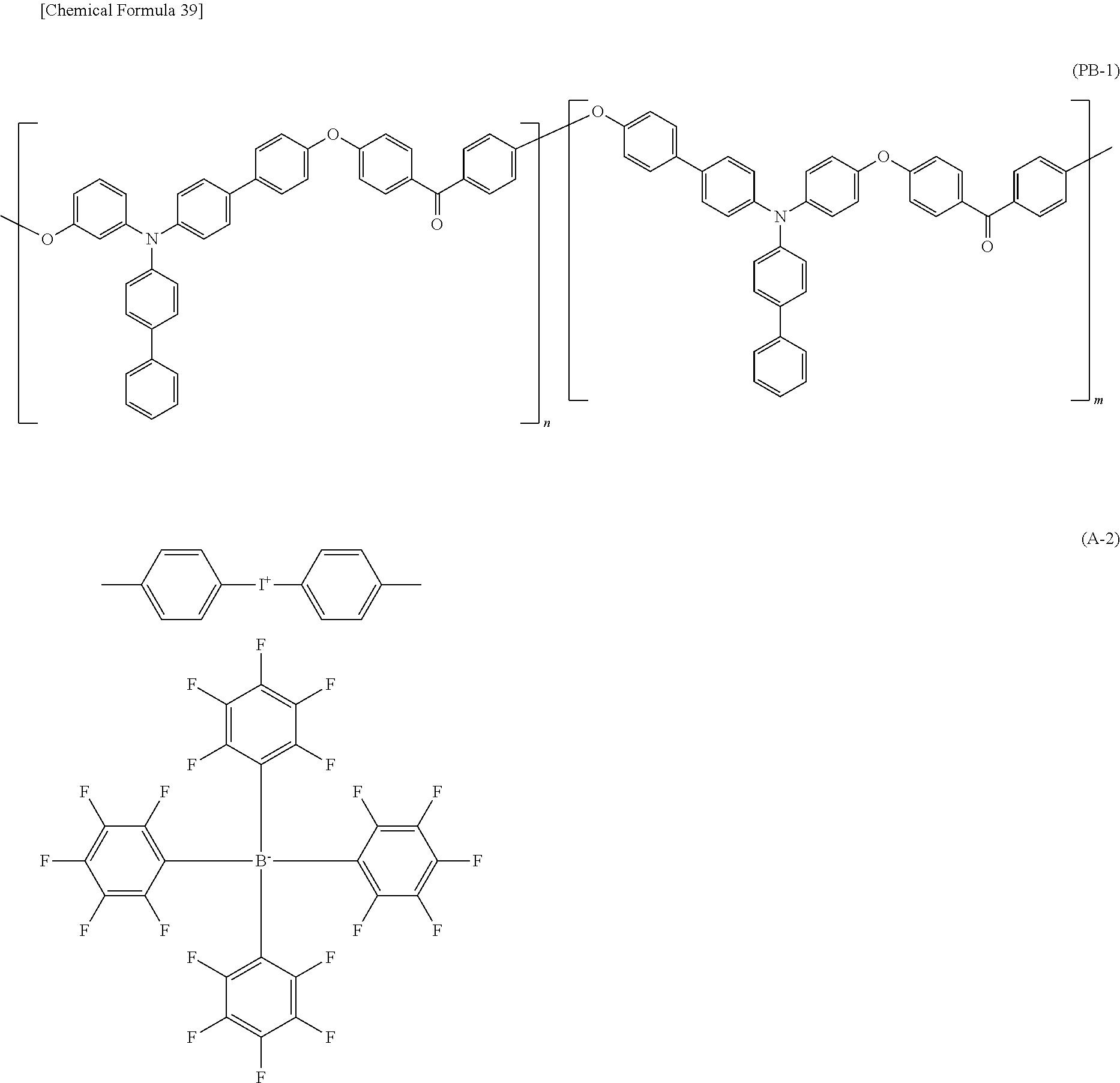 Figure US20110215312A1-20110908-C00080