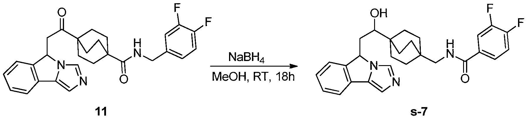 Figure PCTCN2017084604-appb-000290