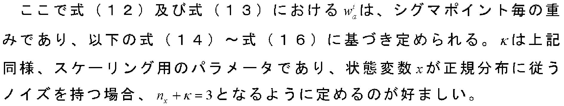 Figure JPOXMLDOC01-appb-I000005