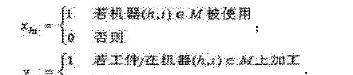 Figure CN102183931BD00081
