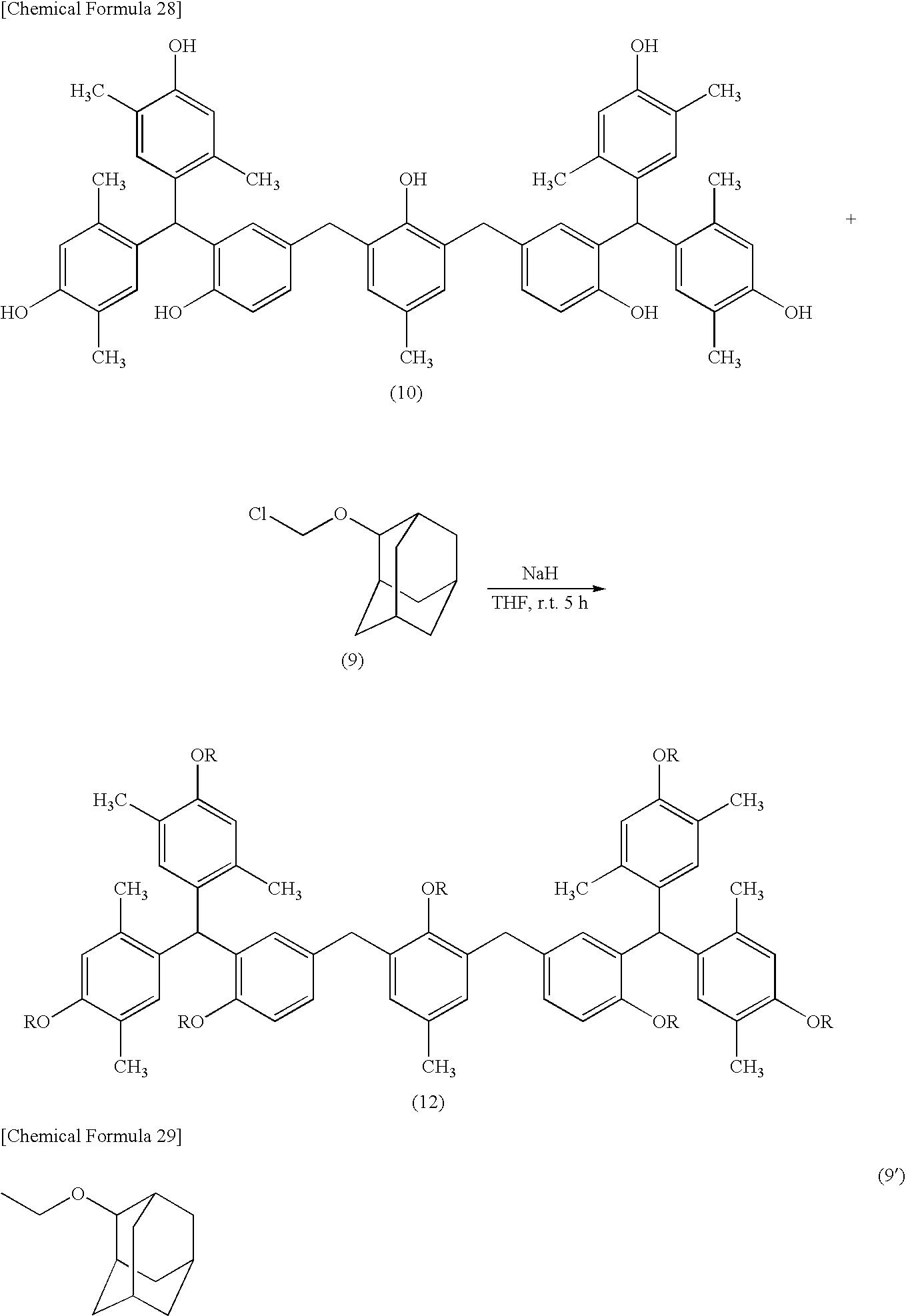 Figure US07851129-20101214-C00026