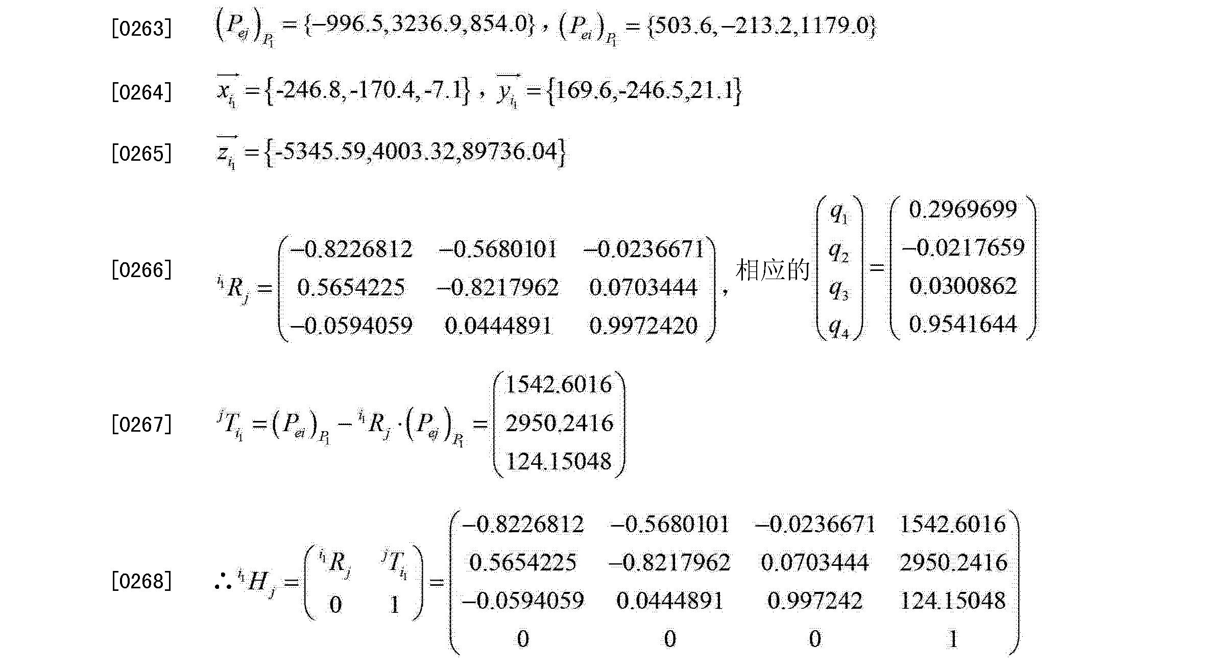 Figure CN104165584AD00231