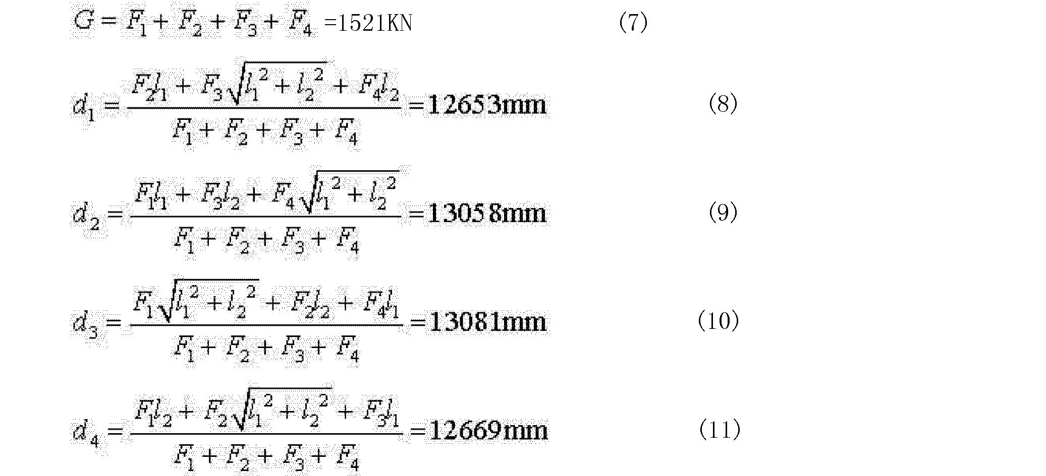 Figure CN103806376AD00102