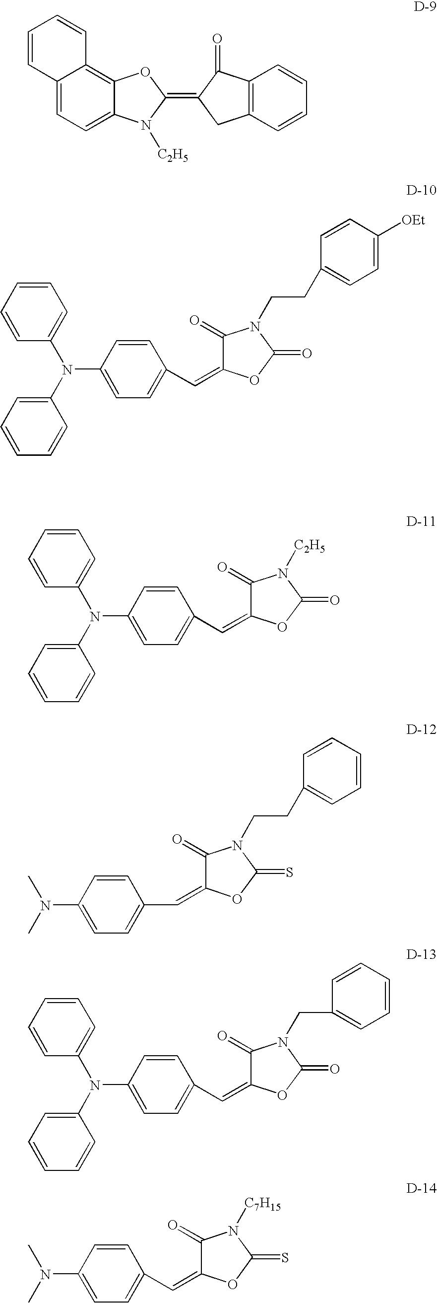 Figure US07910286-20110322-C00007
