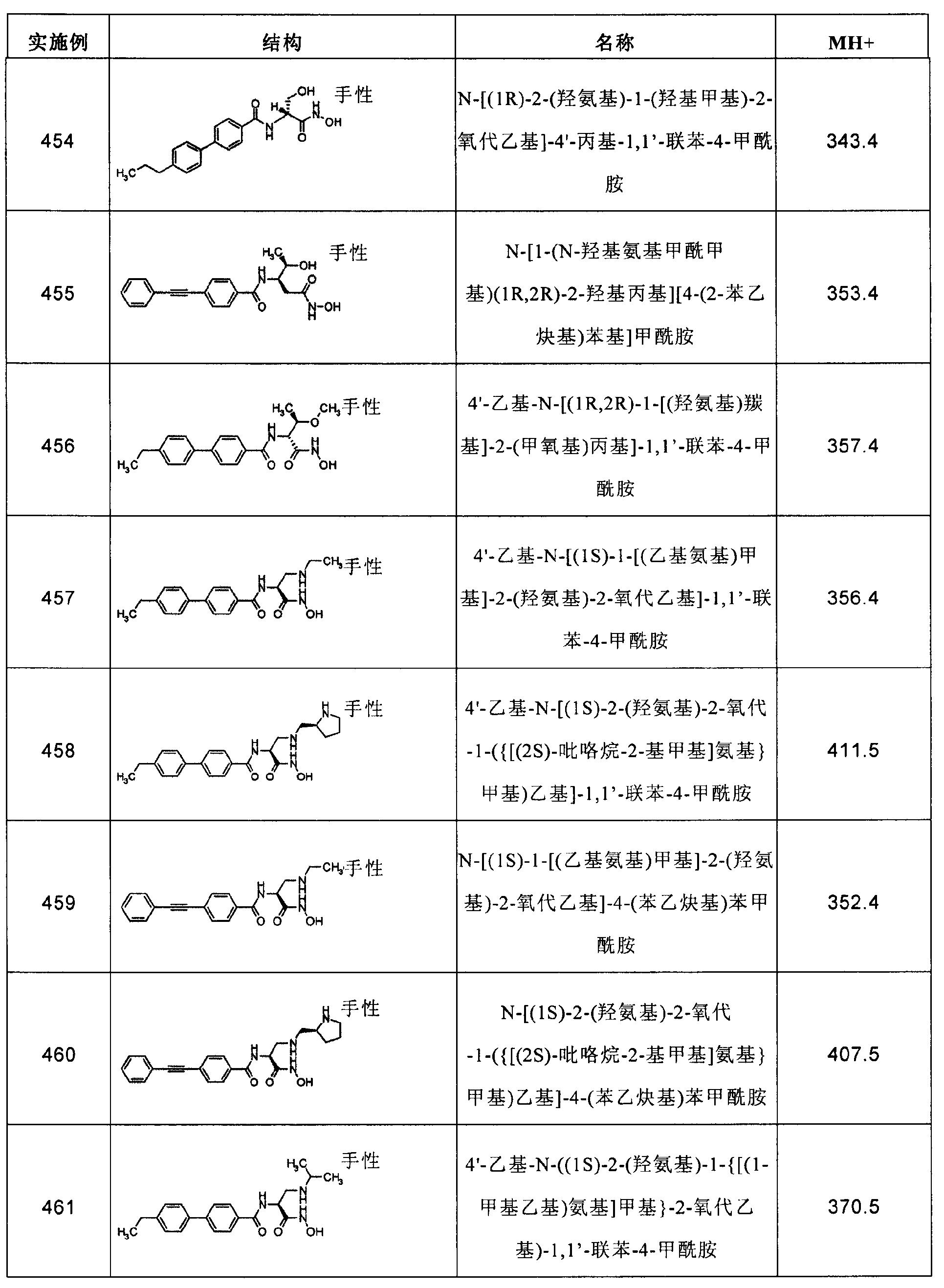 Figure CN102267924AD01761