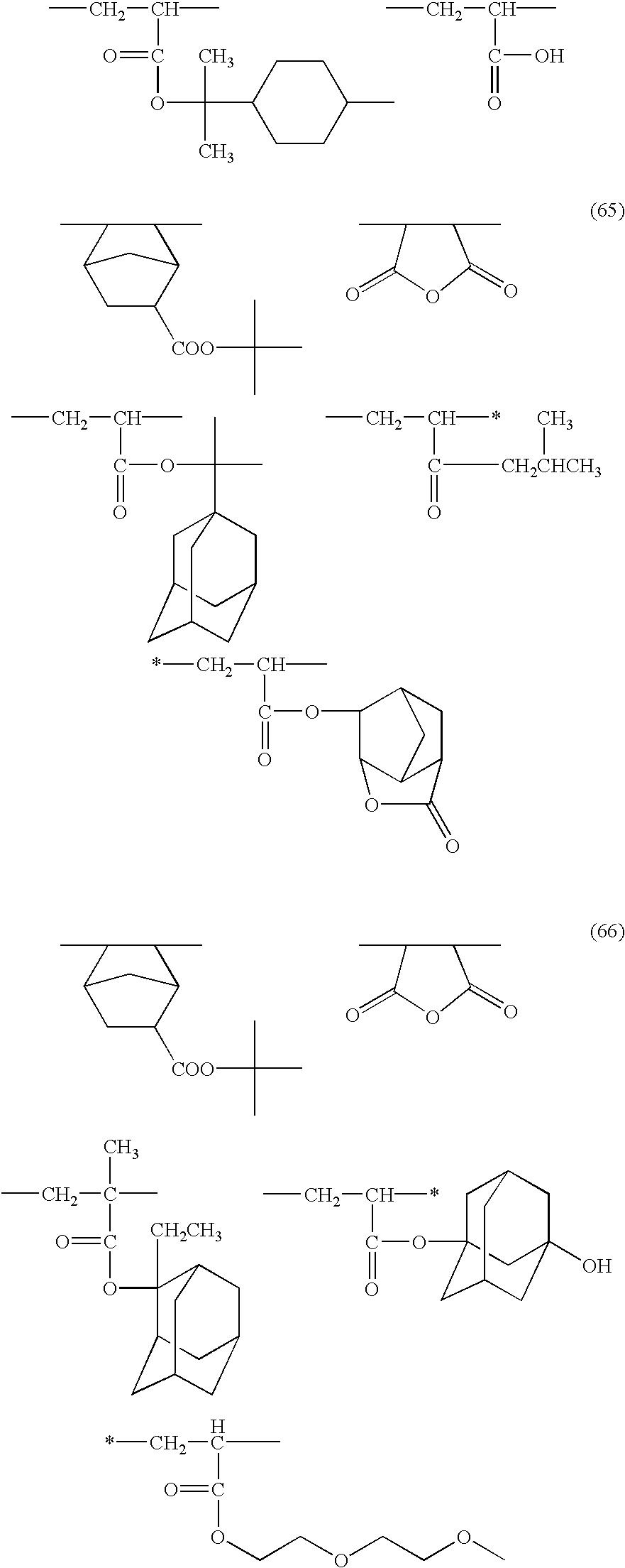 Figure US06492091-20021210-C00111