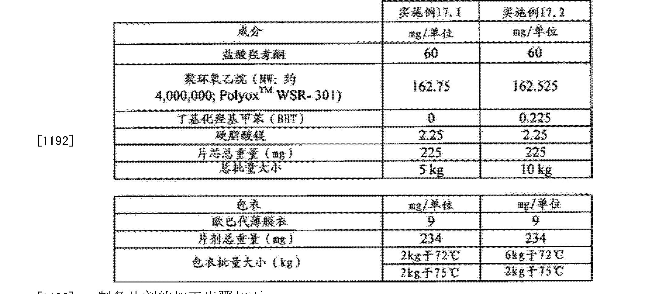 Figure CN102657630BD01112
