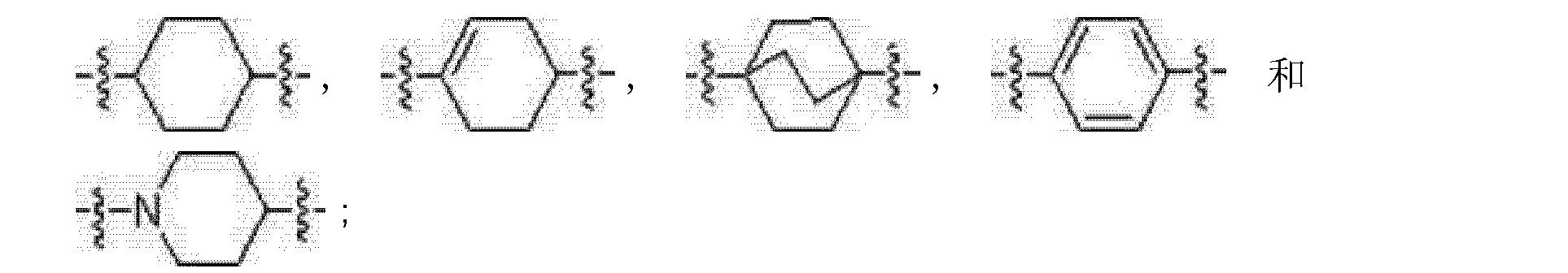 Figure CN102378762AD00291