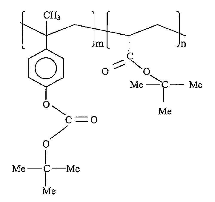 Figure 112011074676411-pat00001