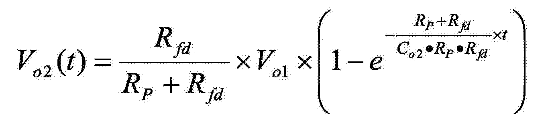 Figure CN106205442AD00082
