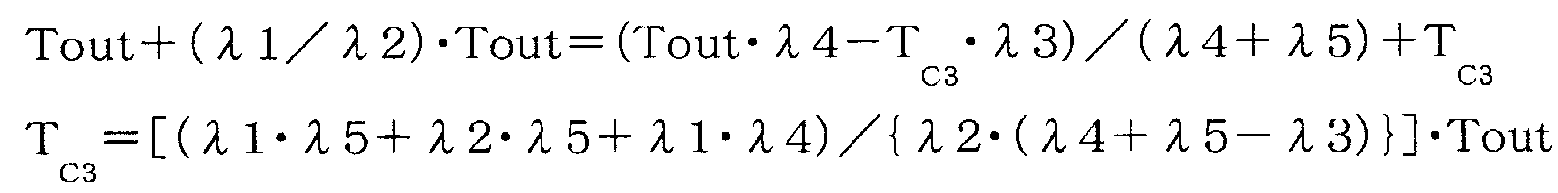 Figure 112010007582513-pct00009