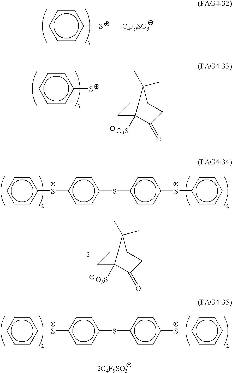 Figure US06492091-20021210-C00013