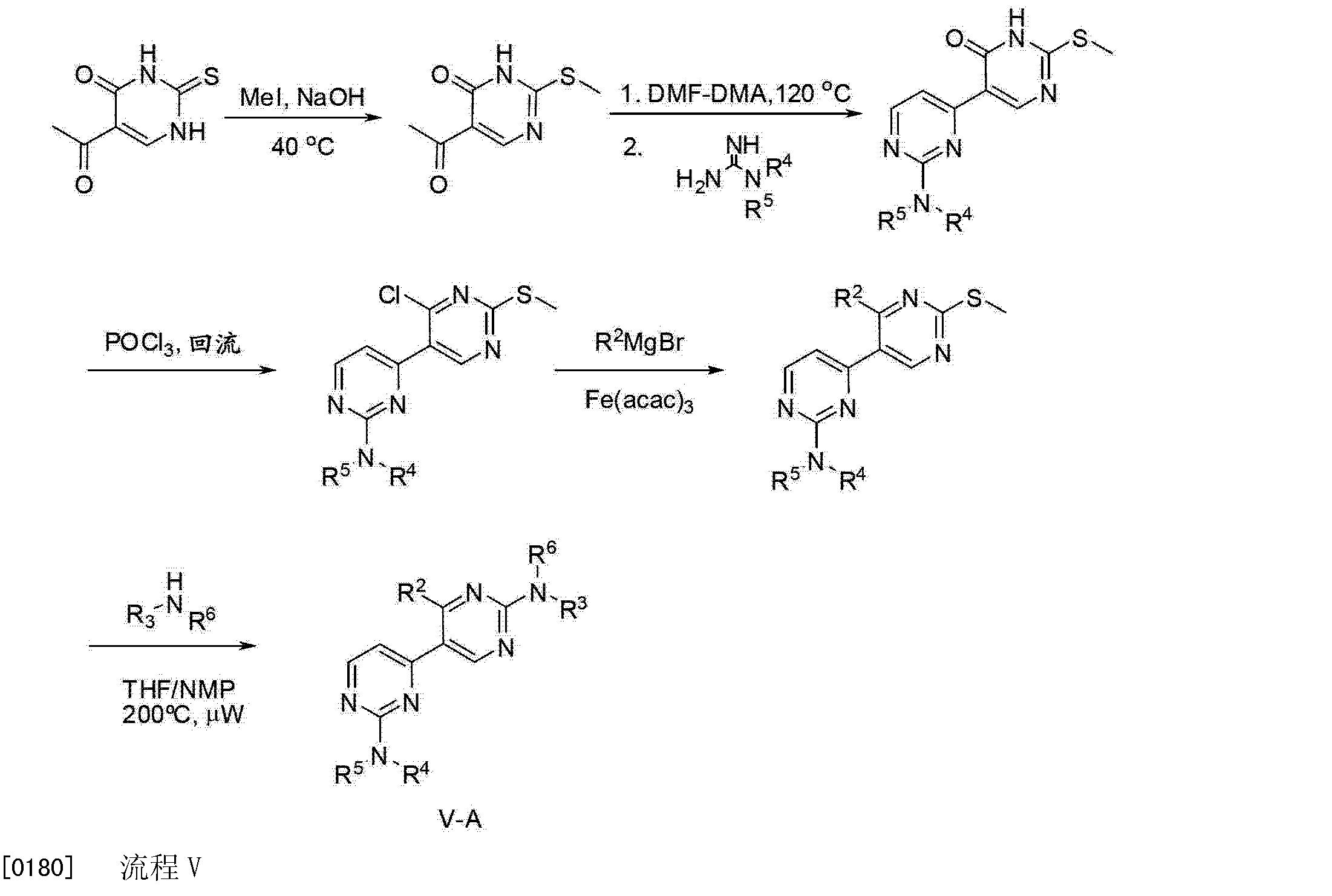 Figure CN103270026AD00191