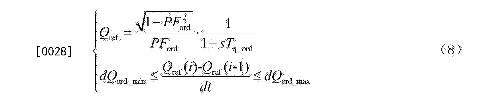 Figure CN107453389AD00081