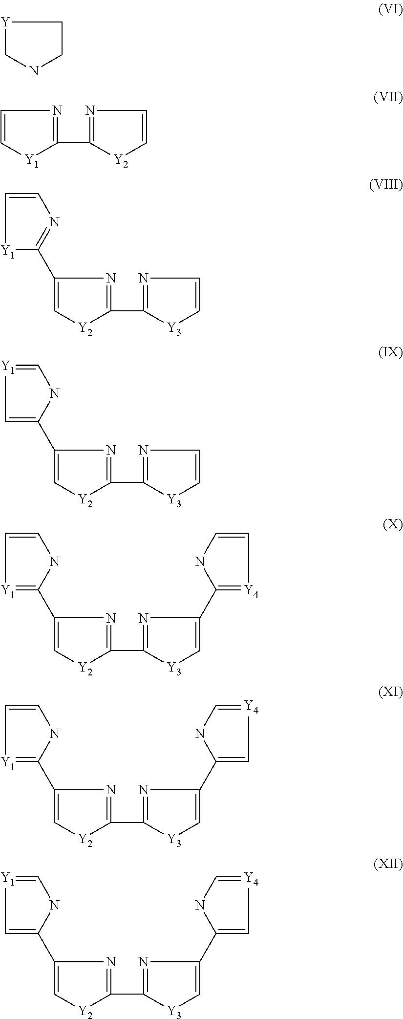 Figure US08182671-20120522-C00005