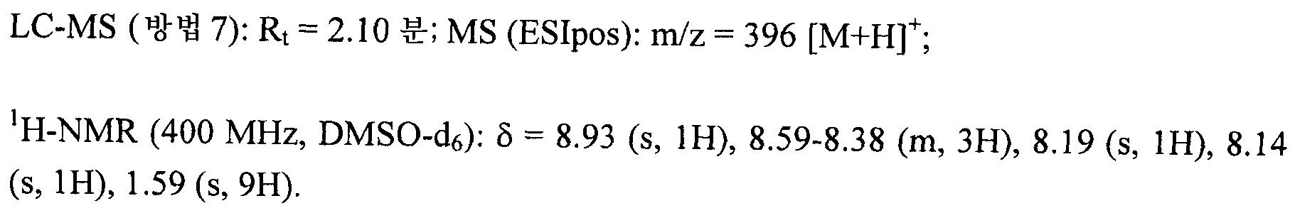Figure 112009031182761-PCT00176