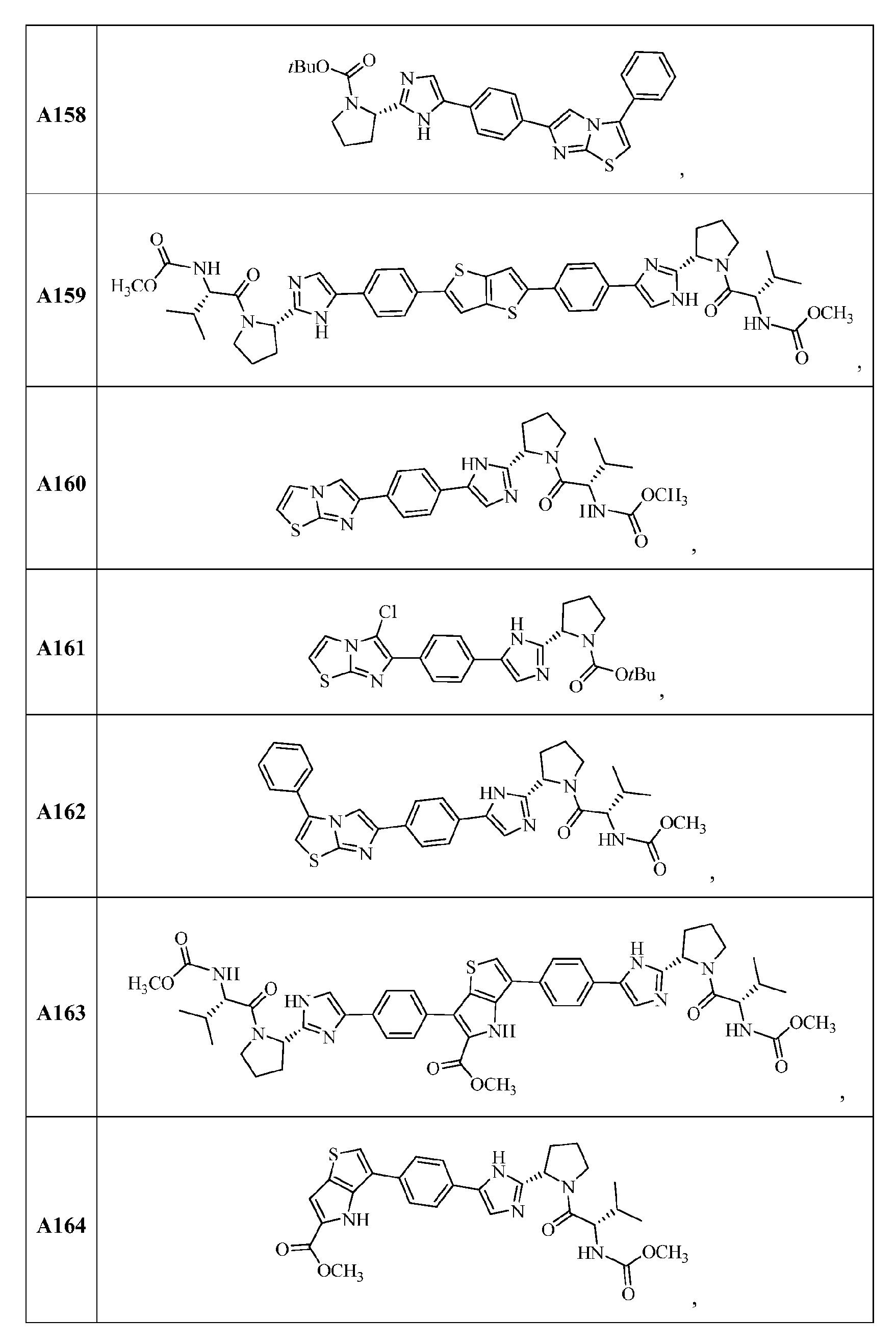 Figure pct00453
