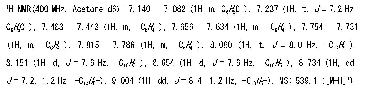 Figure JPOXMLDOC01-appb-M000039