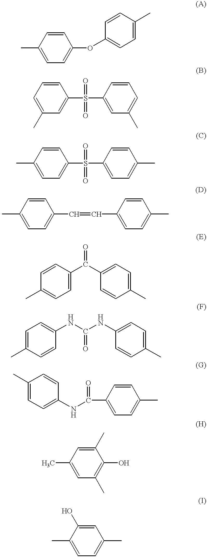 Figure US06303260-20011016-C00013