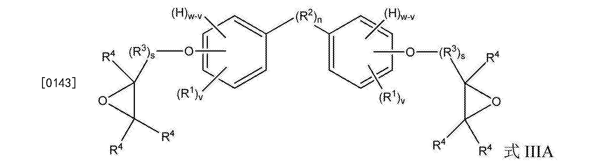 Figure CN104582671BD00311