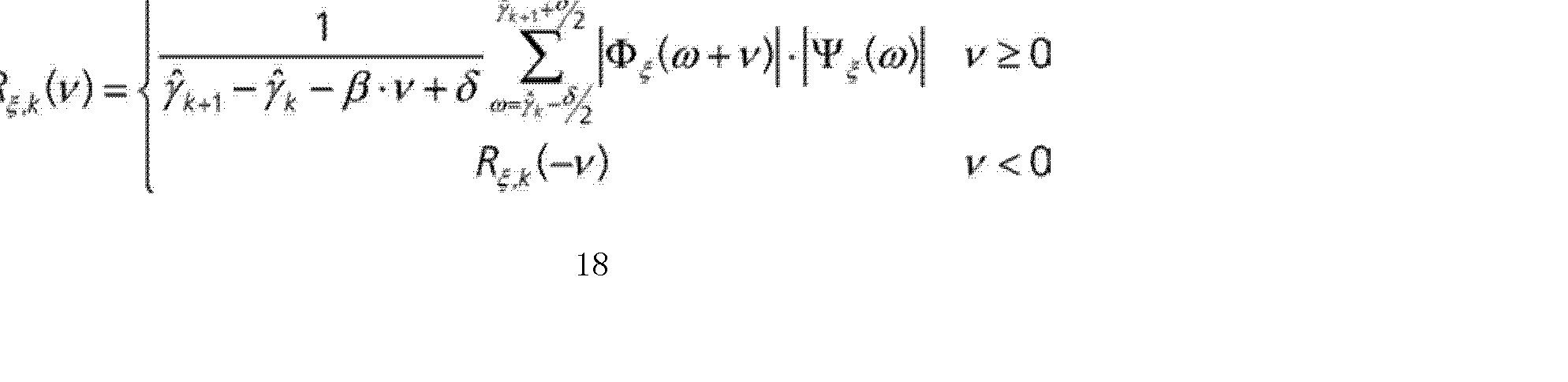 Figure CN102246231BD001810