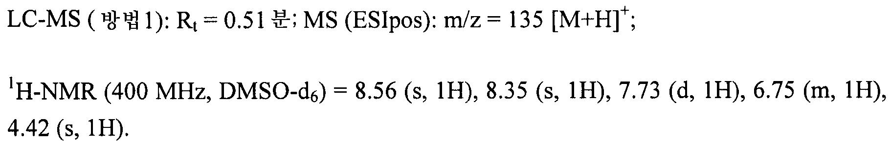 Figure 112009031182761-PCT00072