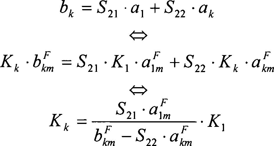 Figure DE102014101718A1_0011