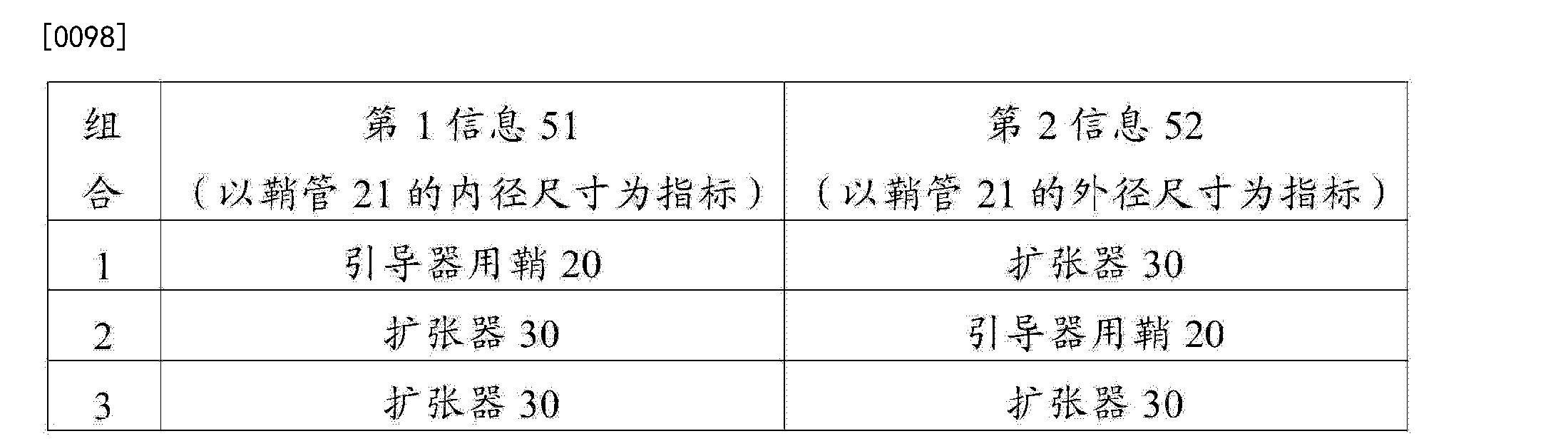 Figure CN204219577UD00101