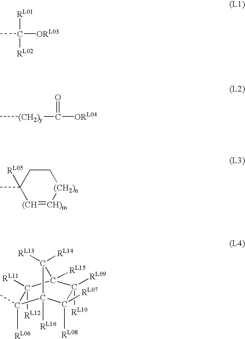 Figure US20080026331A1-20080131-C00032