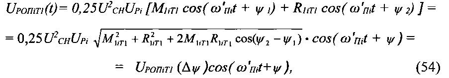 Figure 00000130