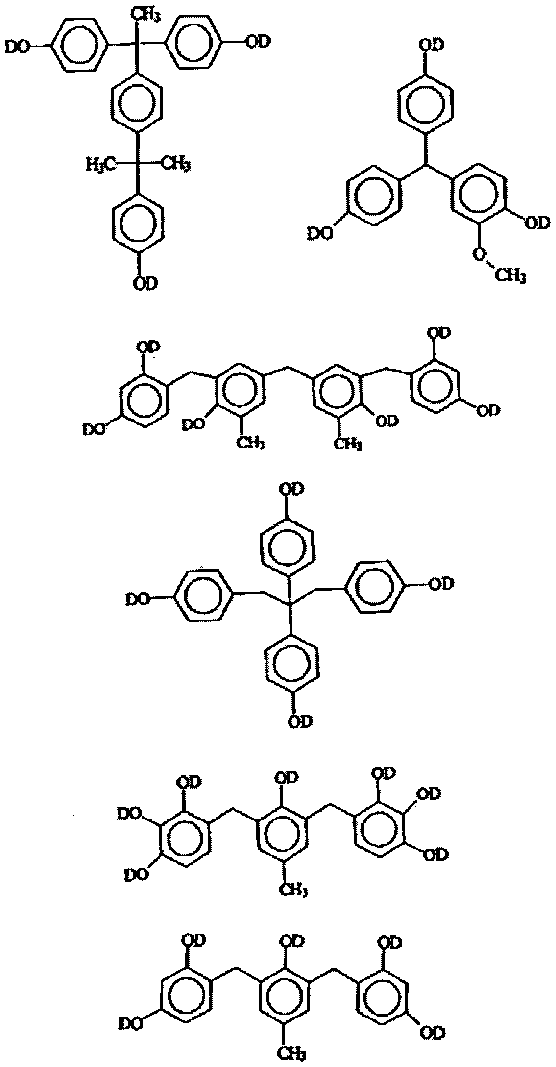 Wo2010143701a1 Conductive Composition Transparent Film Printed Circuitry Technologies Incconductive Figure Imgf000017 0001