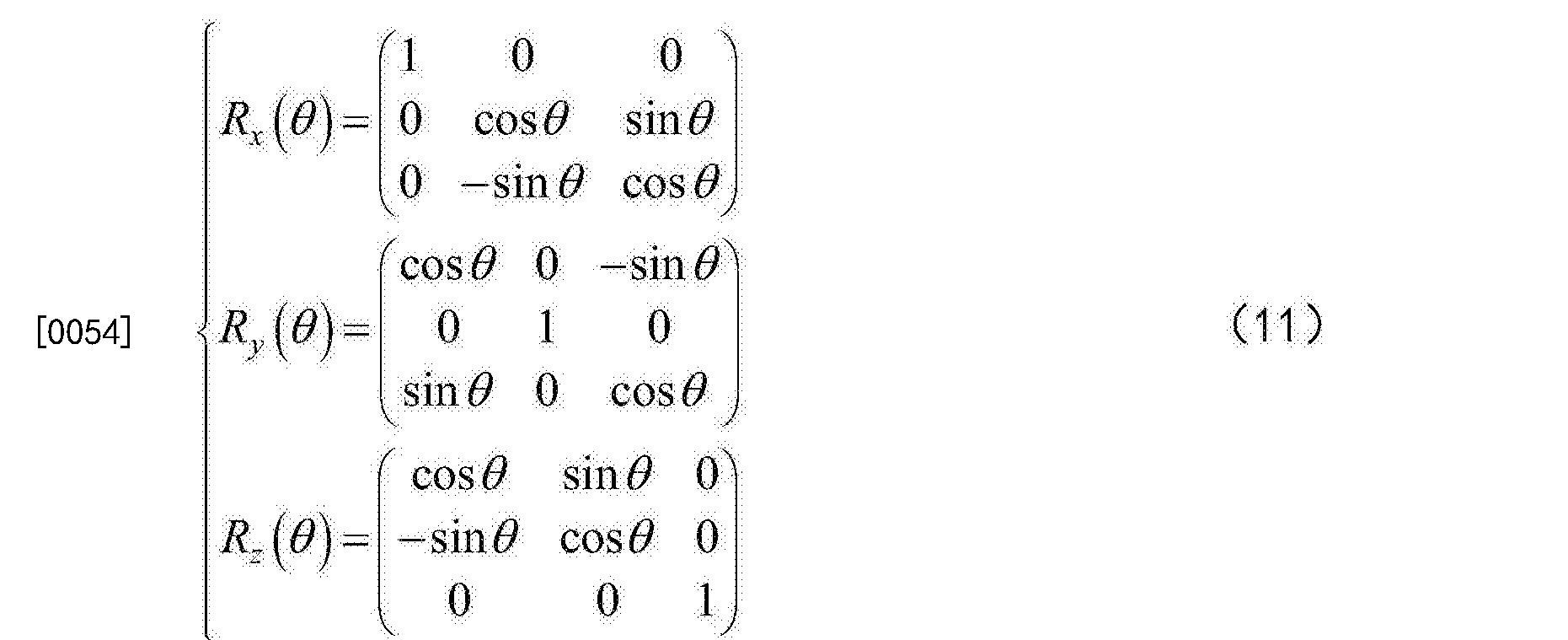 Figure CN104123461BD00062